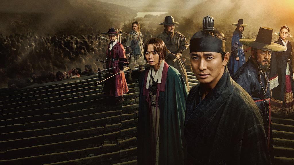 Kingdom Movie