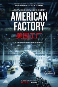 """เรื่อง """"American Factory"""""""
